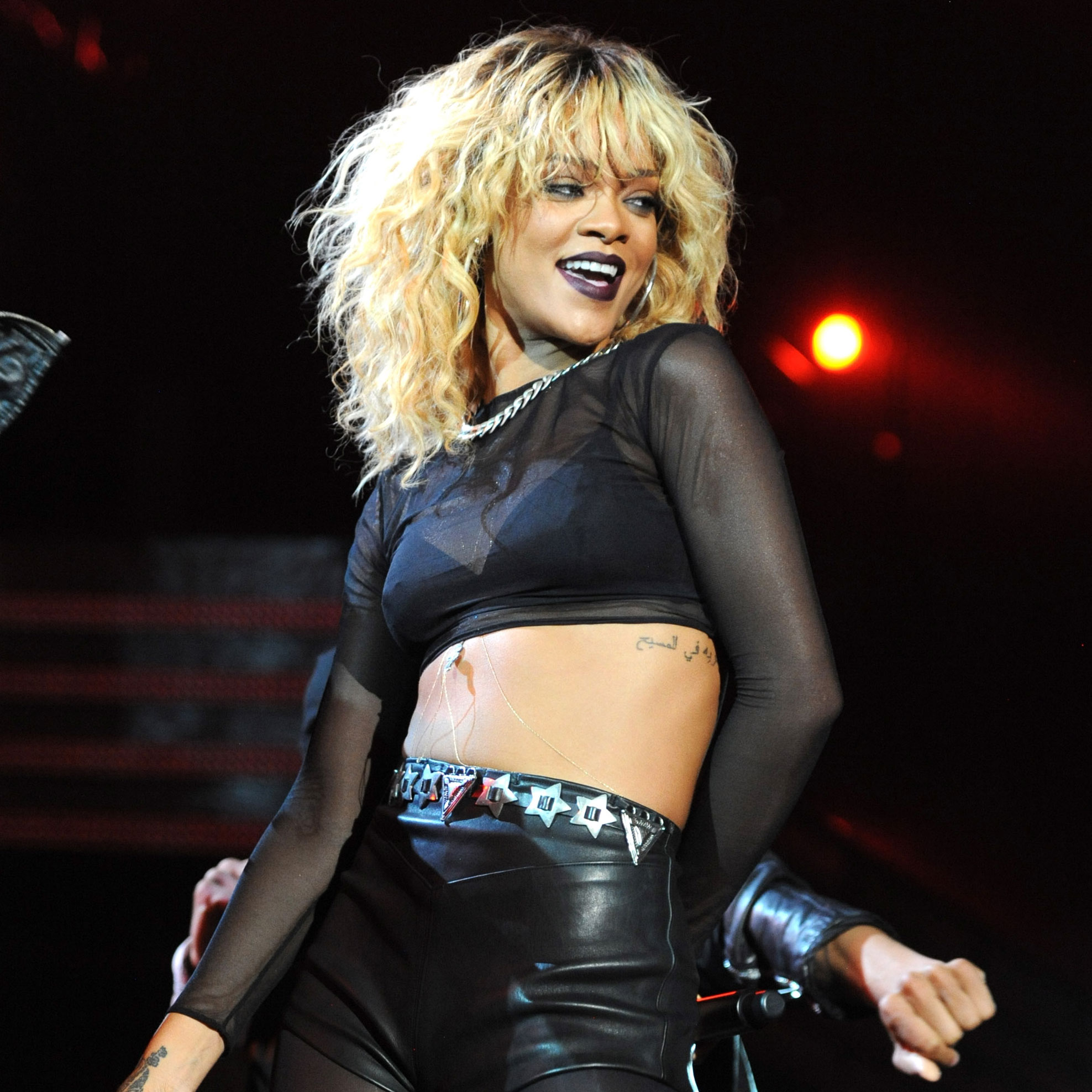 Fantastic 100 Birthday Cake Lyrics Rihanna Rihanna Wikipedia Rihanna Personalised Birthday Cards Veneteletsinfo